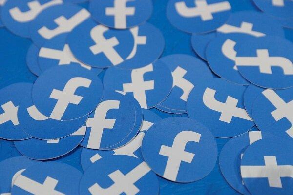 تمام رویدادهای حضوری فیس بوک تا 2021 میلادی لغو شد