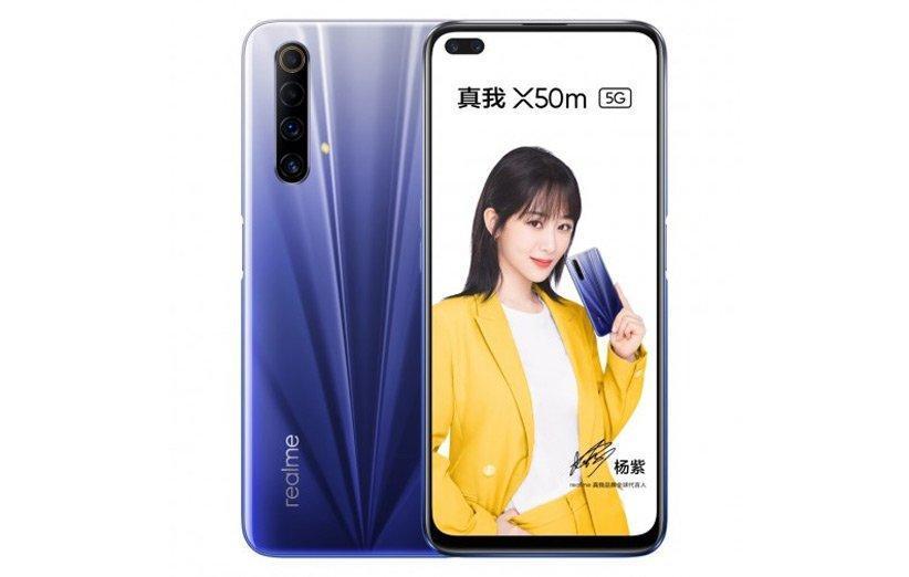 گوشی 5G ریلمی X50m با قیمت پایه 280 دلار معرفی گشت